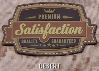 SATISFACTION PVC PATCH - DESERT