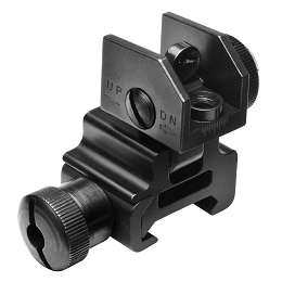AR-15 FLIP UP REAR SIGHT